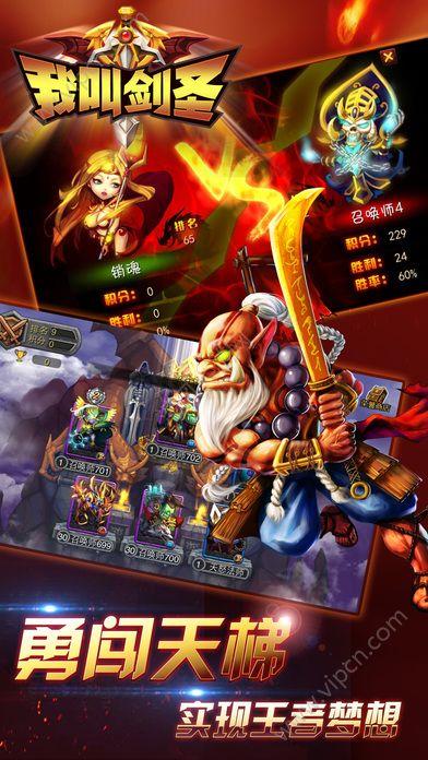 《剑圣无双》是一款以西方魔幻为题材,亡灵入侵为背景的动作冒险游戏。游戏中有五种职业任你选择,传说级武器任你使用和百种天赋随你搭配,更有超过100个精心还原的魔兽经典副本。快点下载这款游戏夺回自己家园吧!