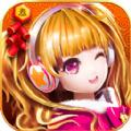 唱舞团 V1.4.0 苹果版