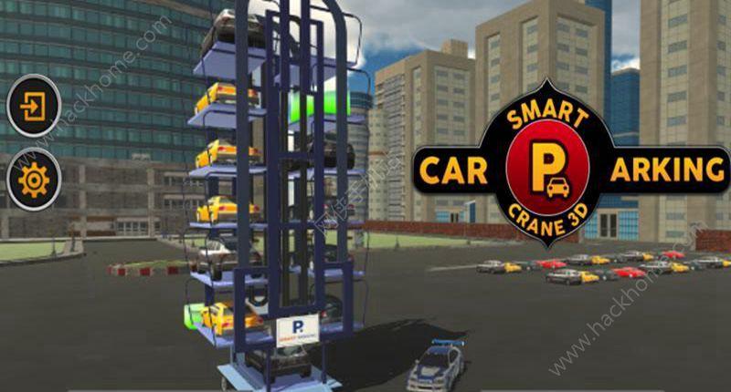 智能停车场3DV1.3 安卓版