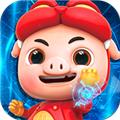 猪猪侠之守卫光明 V1.0.0 安卓版
