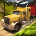 单机越野卡车3D V1.3 安卓版