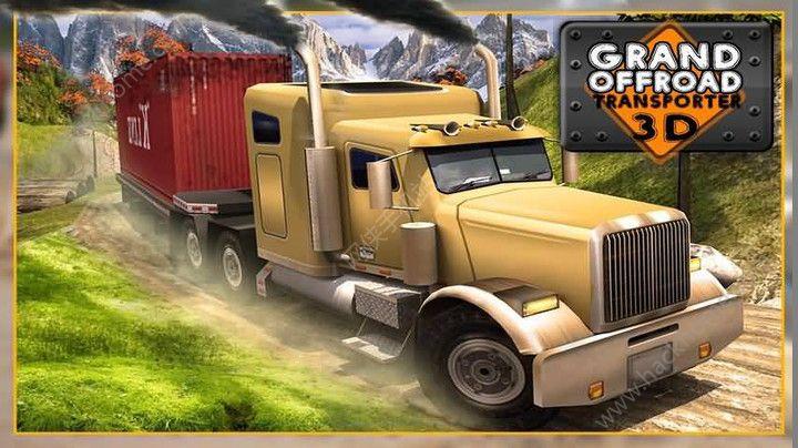 单机越野卡车3DV1.3 安卓版