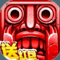 神庙逃亡2 V3.8.9 安卓版