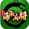 圣盛海南麻将 V1.1 苹果版