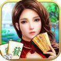 玩一玩棋牌 V1.0 苹果版