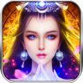 梦幻之仙侠传奇 V1.0.3 苹果版