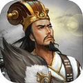 傲视天下皇帝 V1.0.0 苹果版