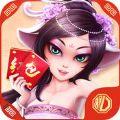 震东淄博棋牌 V1.1.0 安卓版