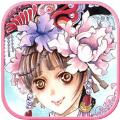 美人制造游戏 V1.0 苹果版
