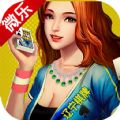 微乐辽宁棋牌 V1.1.2 苹果版
