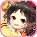 甜心格格3换装物语 V1.0.0 苹果版