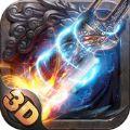 傲世屠龙 V2.0.4 苹果版