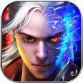 神魔战记 V1.0 苹果版