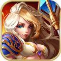 荣耀军团 V1.0.0 苹果版