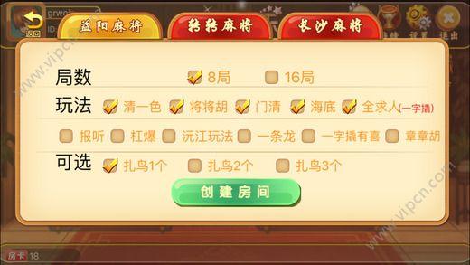 小蚁娱乐V1.0 苹果版