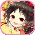 甜心格格3 V1.0 苹果版
