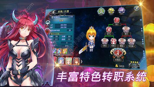 天使帝国4V1.0 苹果版