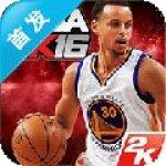 NBA 2K16(含数据包) V0.0.29 安卓版