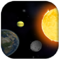 星球模拟器安卓版