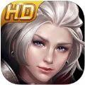 王者魔域HD V7.1.4 苹果版