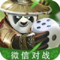 小闲川南棋牌苹果版