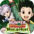 猎人世界狩猎 V1.3.14 苹果版
