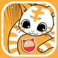 猫咪扭蛋 V1.00 安卓版