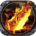 皇城决战 V1.0 苹果版