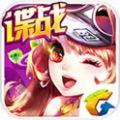 天天飞车 V2.19.10 苹果版