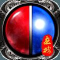 烽火龙城 V1.0.0 苹果版