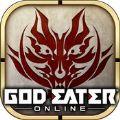 噬神者Online苹果版