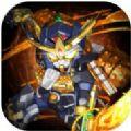 钢铁巨人 V1.1.6 安卓版