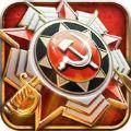 命令与征服之现代战争 V1.0 苹果版