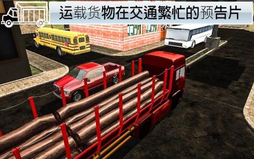 真实卡车驾驶模拟器安卓版