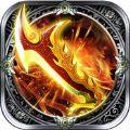 圣战沙城 V1.0 苹果版