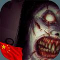 The Fear V1.5 安卓版