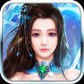 轩辕诛魔录 V1.0 苹果版