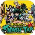 我的英雄学院Smash TAP安卓版