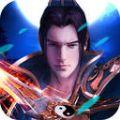 轩辕武侠传奇 V1.0 苹果版