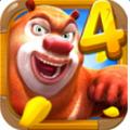 熊出没4丛林冒险 V1.0.4 安卓版