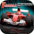 公式赛车集会 V1.0 苹果版