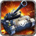 坦克世界2017苹果版