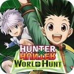全职猎人世界狩猎iOS版苹果版