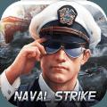 海战突击 V1.5.4 安卓版