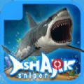 鲨鱼狙击手 V1.0 安卓版