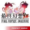 最终幻想觉醒 V1.4.2 安卓版