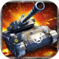 坦克世界2017 V1.0.0 苹果版
