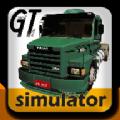 大卡车模拟器安卓版