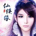 仙侠缘 V1.0.10 苹果版