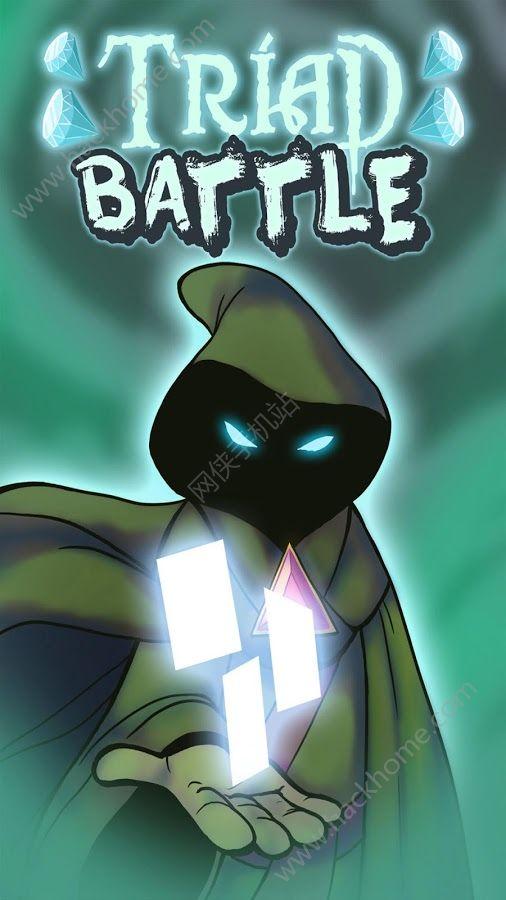 卡牌之战Triad BattleV1.4 安卓版